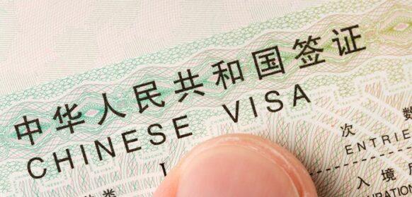 Obtenez rapidement votre visa touristique pour la Chine