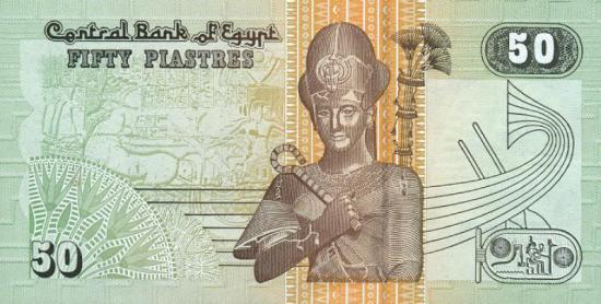 Livre égyptienne